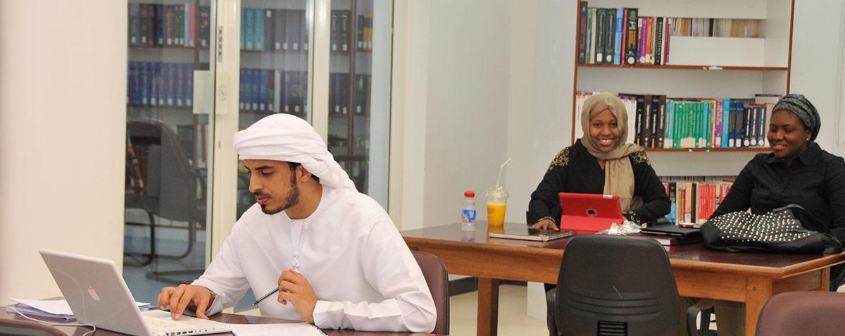 Online Catalog - Gulf Medical University