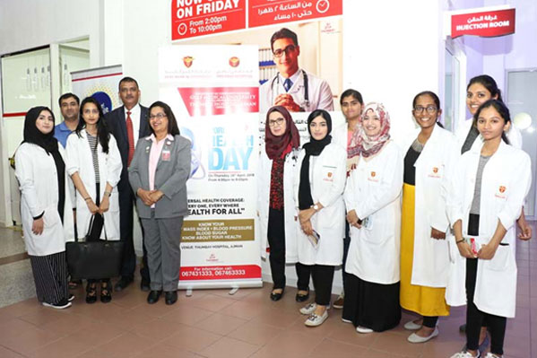 MBBS Students Enthusiastically Celebrated World Health Day
