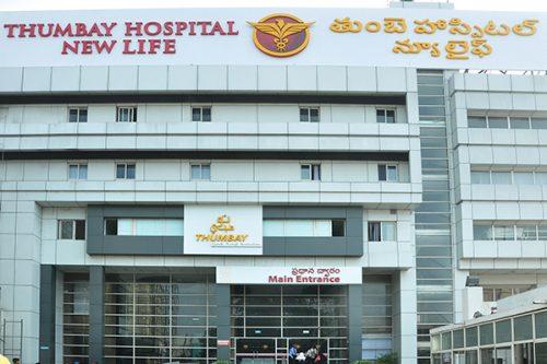 Gulf Medical University UAE recognizes Thumbay Hospital Hyderabad as an academic hospital