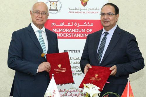 Gulf Medical University Ties Up with Egypt's General Organization for Teaching Hospitals and Institutes for Collaborative Efforts in Training, Academic and Research