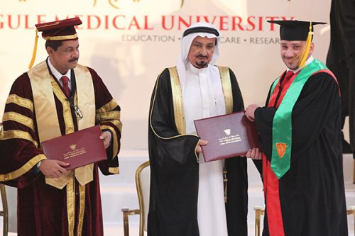 His Highness Sheikh Humaid Bin Rashid Al Nuaimi Awards 177 degrees at the 15th Convocation Ceremony of Gulf Medical University