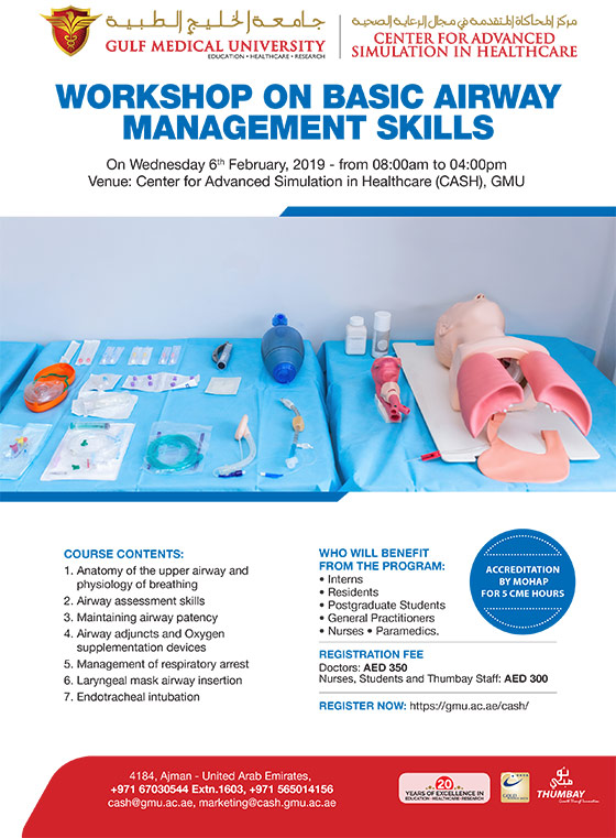 Workshop On Basic Airway Management Skills Gulf Medical University