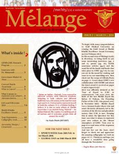 Melange 2