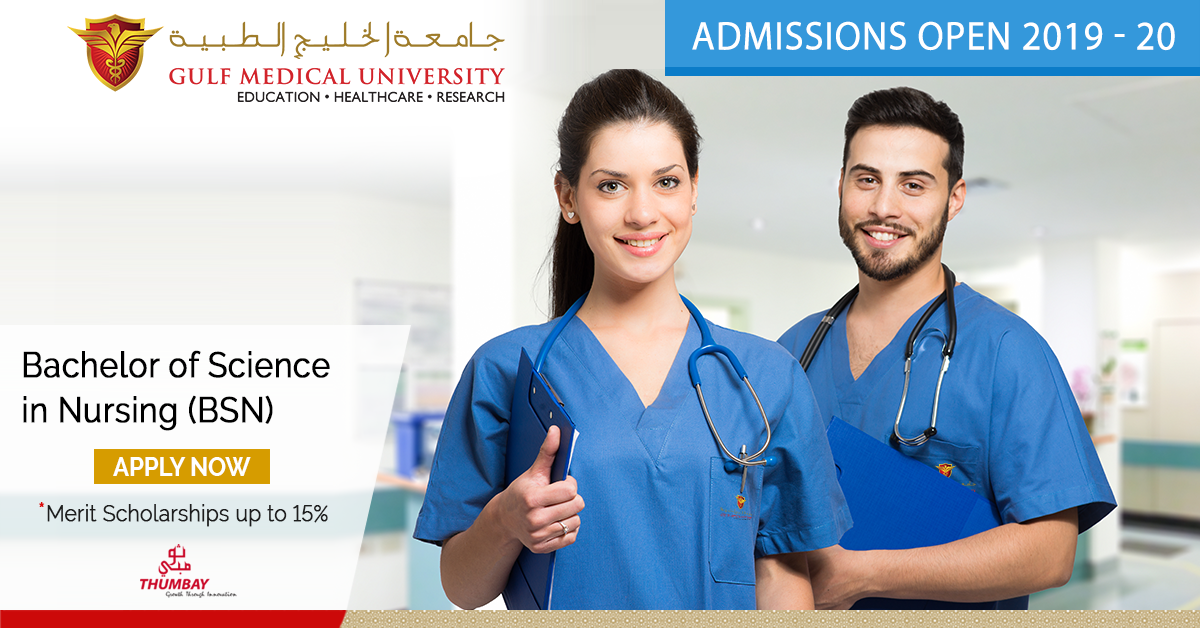 Bachelor of Science in Nursing (BSN) - Gulf Medical University