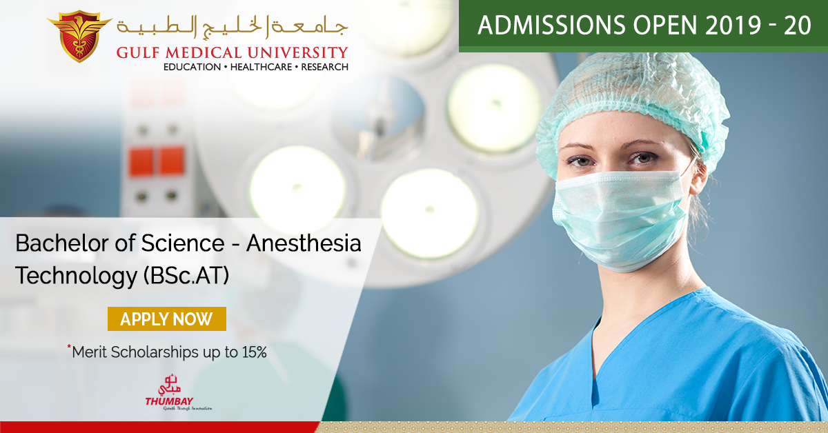 Graduates List of Bachelor of Science - Anesthesia Technology (BSc