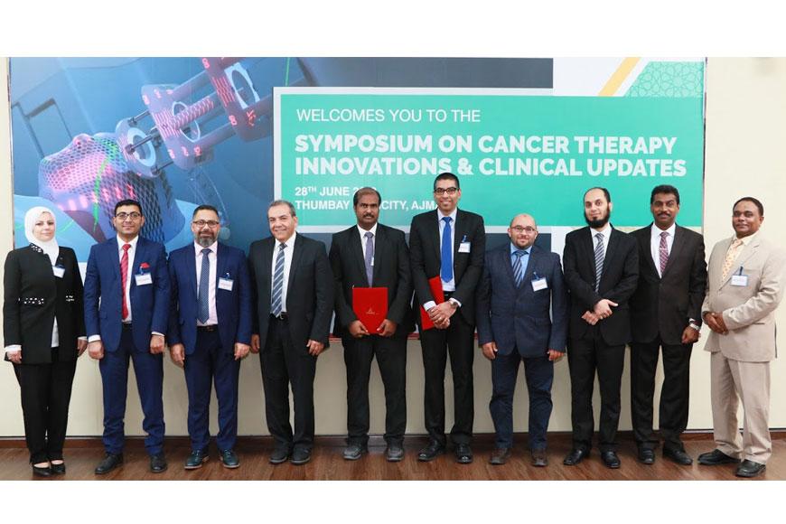 News - Gulf Medical University