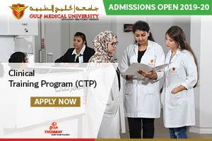 College of Pharmacy - PharmD Program | Gulf Medical University | UAE