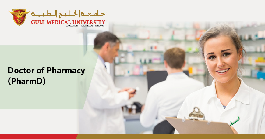 Doctor of Pharmacy - PharmD Program | Gulf Medical