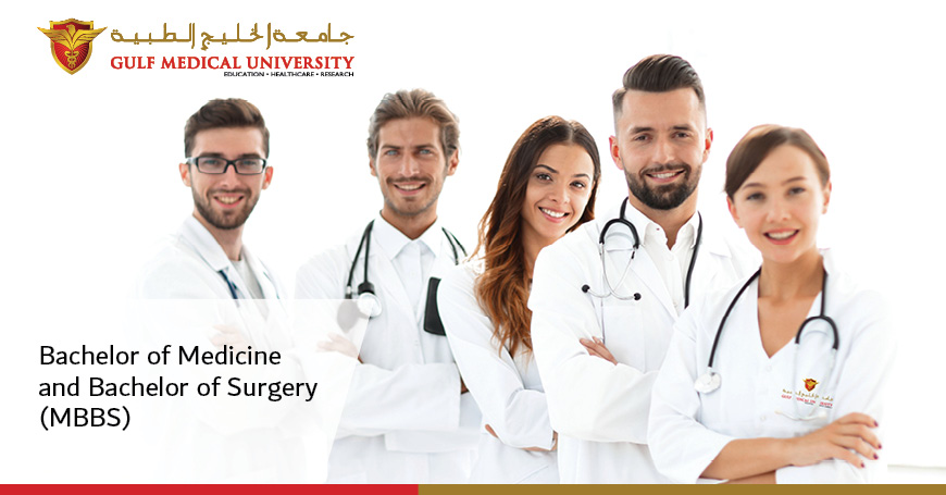 Bachelor of Medicine | Bachelor of Surgery MBBS - Gulf