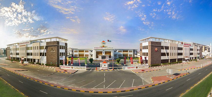 Academic Health Center