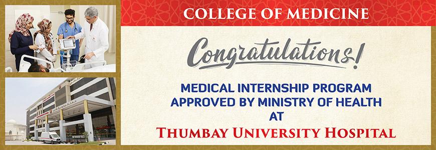 medical-internship